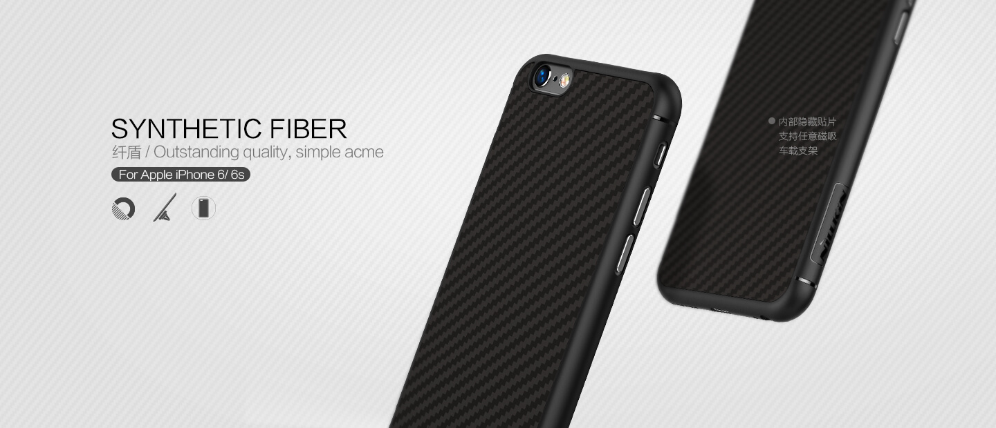 Nillkin Synthetic Fiber case