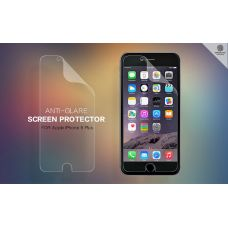 Nillkin Matte Scratch-resistant Protective Film for Sony Xperia L1