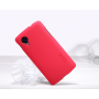 Nillkin Super Frosted Shield Matte cover case for LG Nexus 5 (Google Nexus 5 E980) + free screen protector order from official NILLKIN store