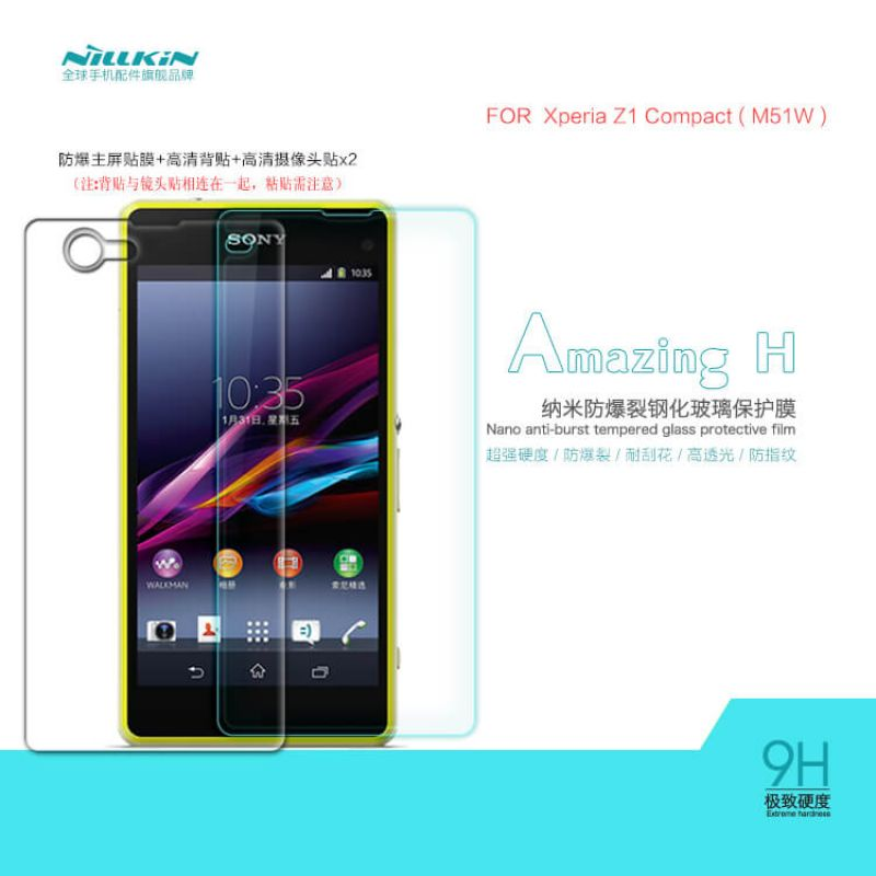 Nillkin Amazing H tempered glass screen protector for Sony Xperia Z1 Compact (Z1 mini M51W) order from official NILLKIN store