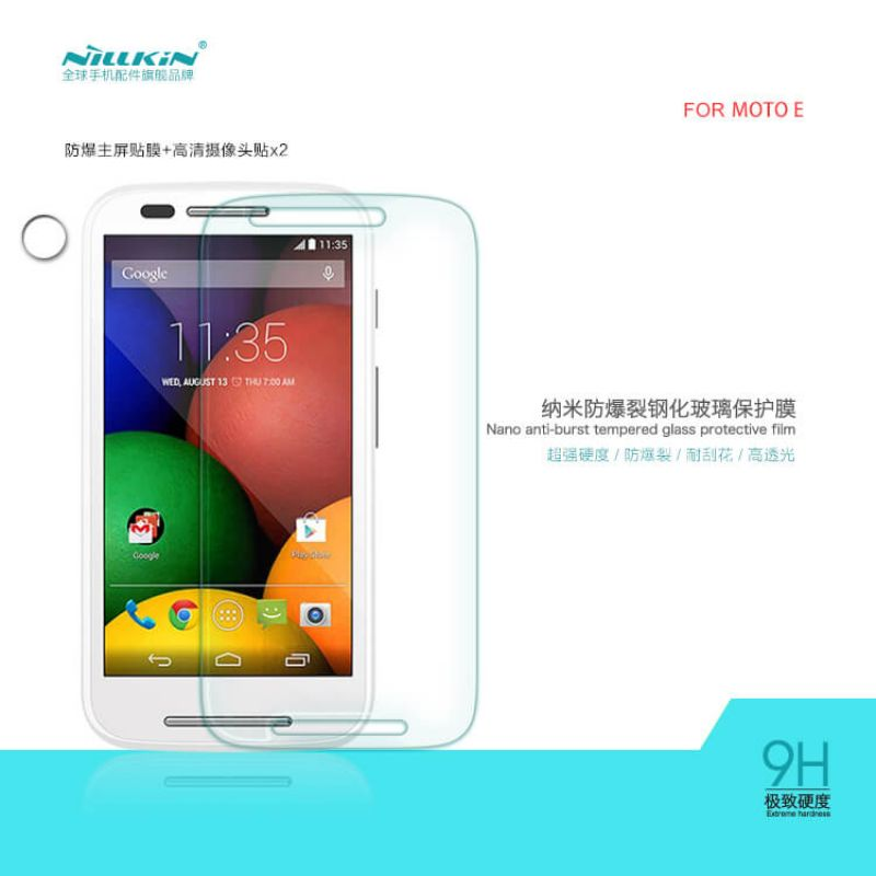 Nillkin Amazing H tempered glass screen protector for Motorola Moto E (XT1527 XT1511 XT1505) order from official NILLKIN store