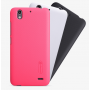 Nillkin Super Frosted Shield Matte cover case for Huawei Ascend G630 (H30-C00) + free screen protector order from official NILLKIN store