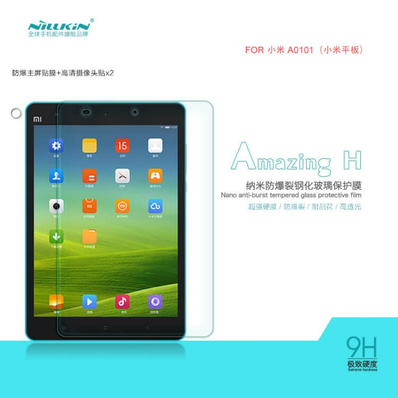 Nillkin Amazing H tempered glass screen protector for Xiaomi MiPad order from official NILLKIN store