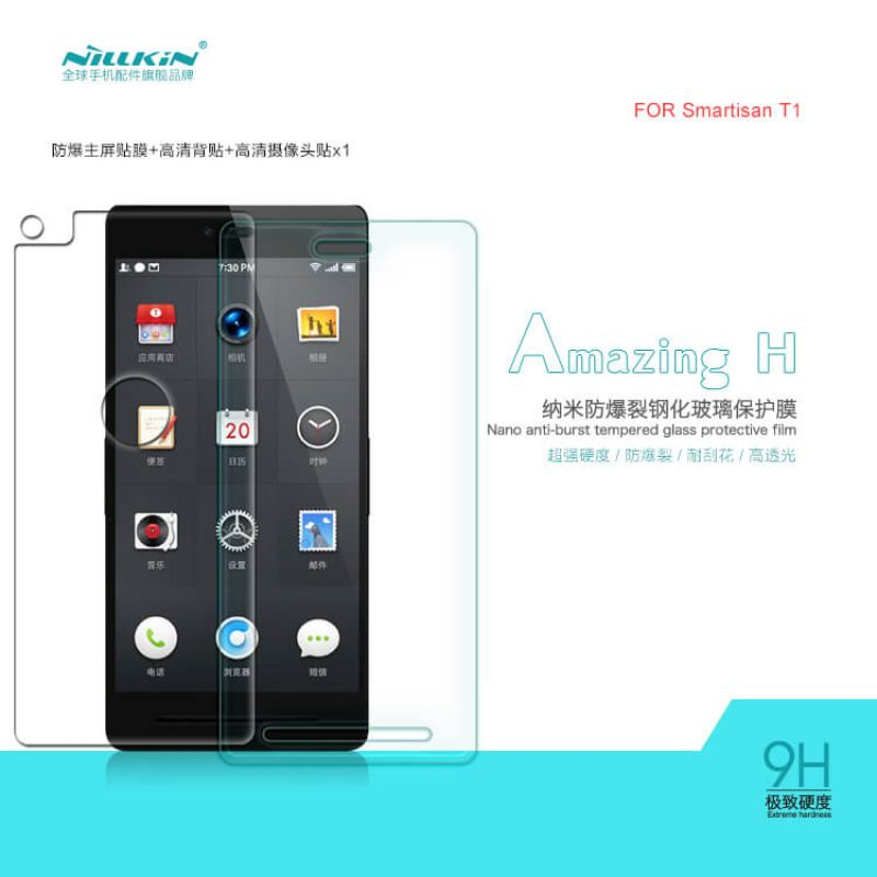 Nillkin Amazing H tempered glass screen protector for Smartisan T1 order from official NILLKIN store