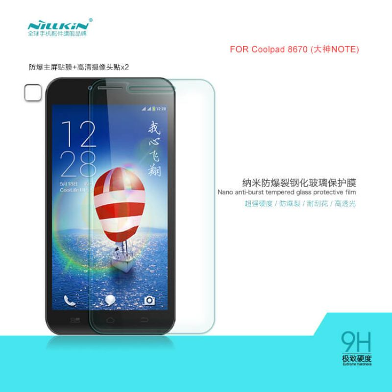 Nillkin Amazing H tempered glass screen protector for Coolpad Note 8670 order from official NILLKIN store