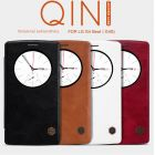 Nillkin Qin Series Leather case for LG G4 Beat (G4s) order from official NILLKIN store