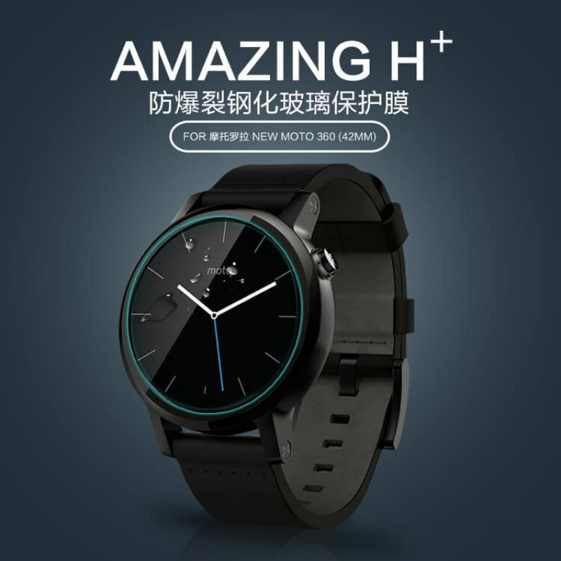 Nillkin Amazing H+ tempered glass screen protector for Smartwatch Motorola Moto 360 42mm (2015) order from official NILLKIN store