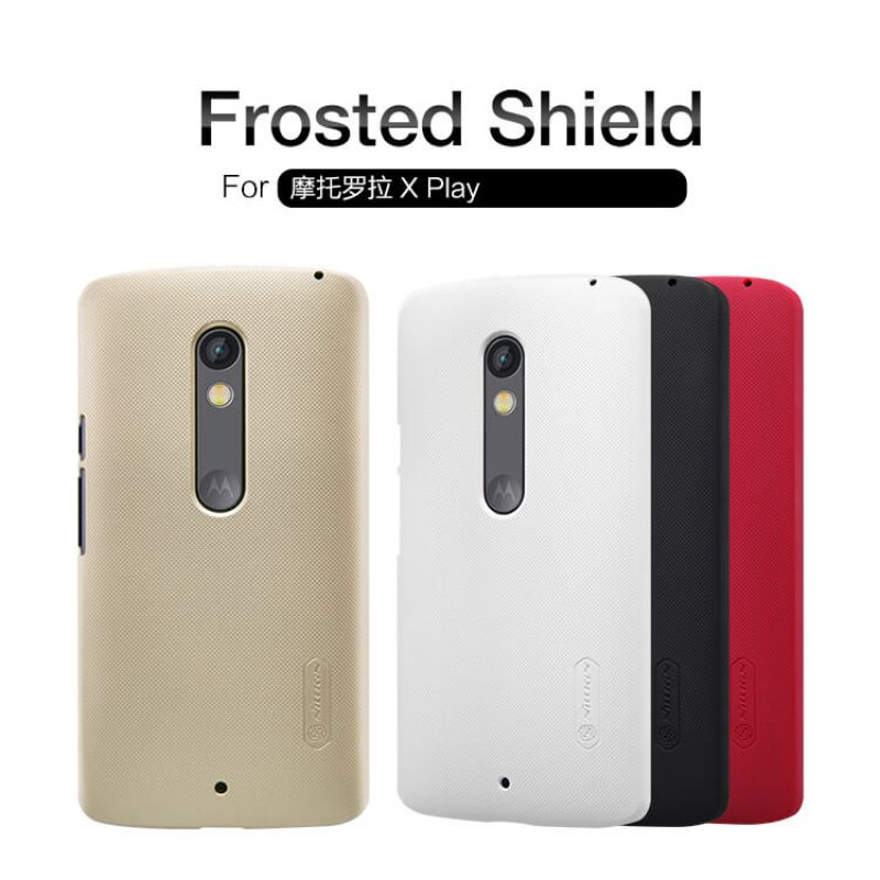 Nillkin Super Frosted Shield Matte cover case for Motorola Moto X Play (Moto X3 lux XT1561 XT1562) + free screen protector order from official NILLKIN store