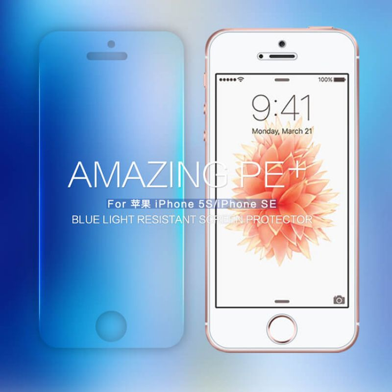 Nillkin Amazing PE Tempered Glass Screen Protector For Apple IPhone 5 5S 5SE
