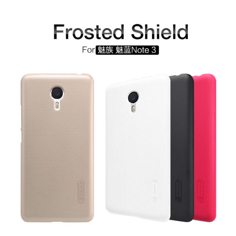 Nillkin Super Frosted Shield Matte cover case for Meizu M3 Note/Meilan note3 (5.5) order from official NILLKIN store