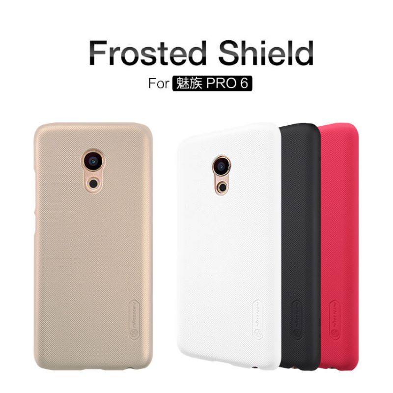 Nillkin Super Frosted Shield Matte cover case for Meizu PRO 6/Meizu PRO 5 Mini (5.2inch) + free screen protector order from official NILLKIN store