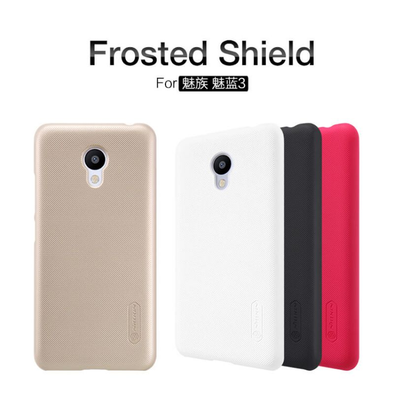 Nillkin Super Frosted Shield Matte cover case for Meizu M3/Meilan M3/M3 mini (5.0) + free screen protector order from official NILLKIN store