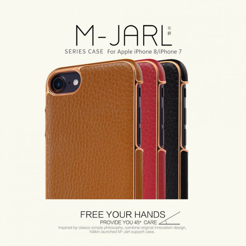 Nillkin M-Jarl series Leather Metal case for Apple iPhone 8 / iPhone 7 order from official NILLKIN store