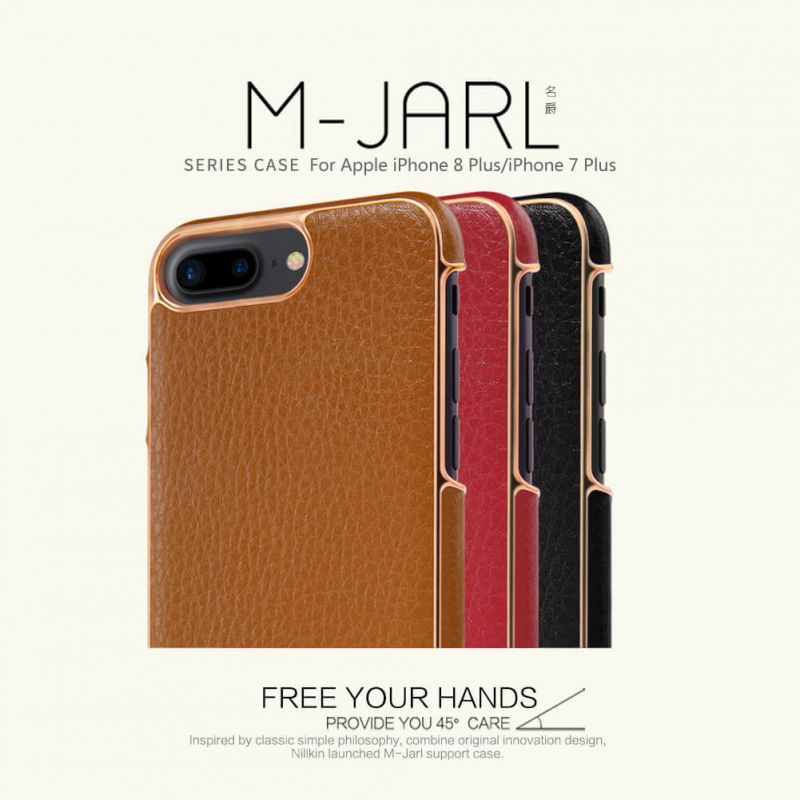 Nillkin M-Jarl series Leather Metal case for Apple iPhone 8 Plus / iPhone 7 Plus order from official NILLKIN store