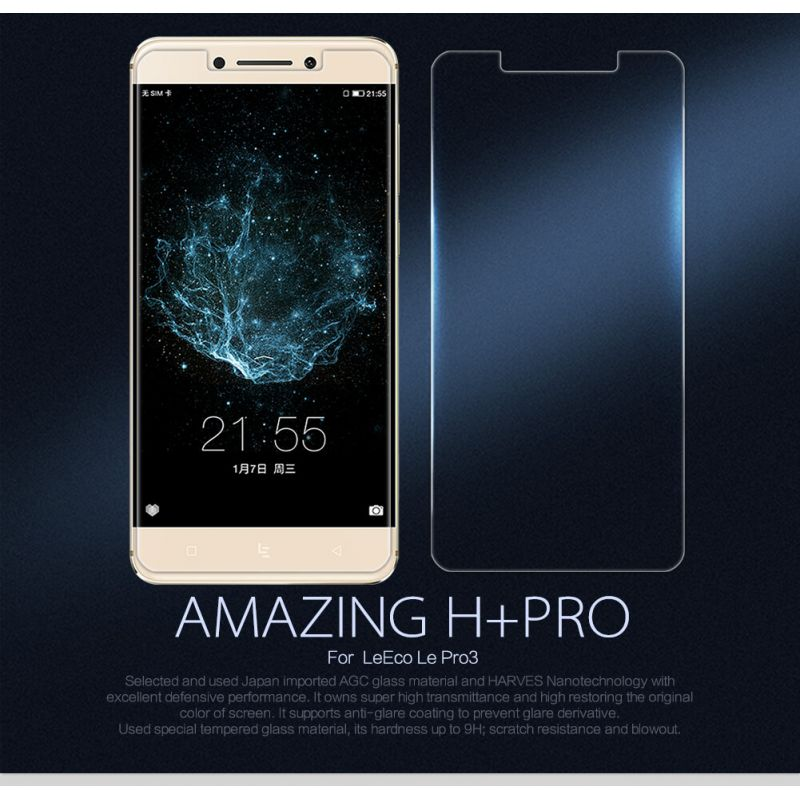 Nillkin Amazing H+ Pro tempered glass screen protector for LeTV Le Pro3 order from official NILLKIN store