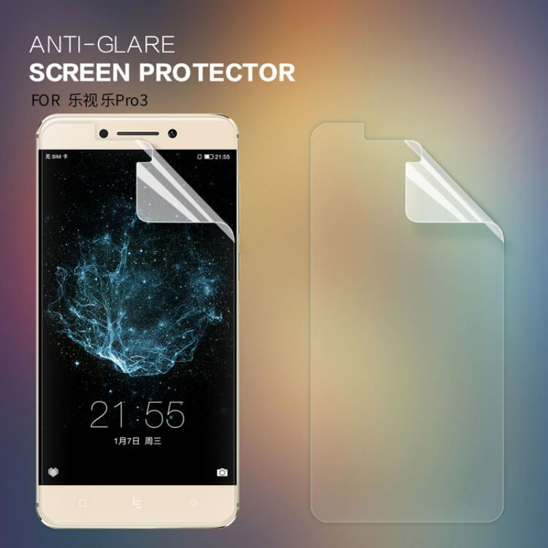 Nillkin Matte Scratch-resistant Protective Film for LeTV Le Pro3 order from official NILLKIN store