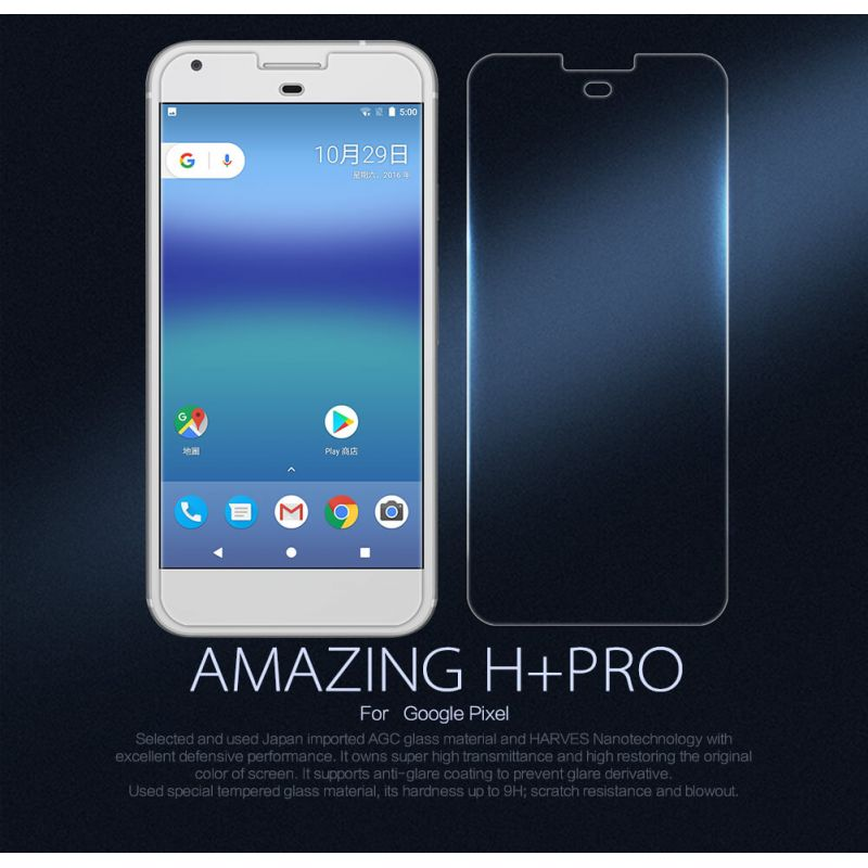 Nillkin Amazing H+ Pro tempered glass screen protector for Google Pixel order from official NILLKIN store