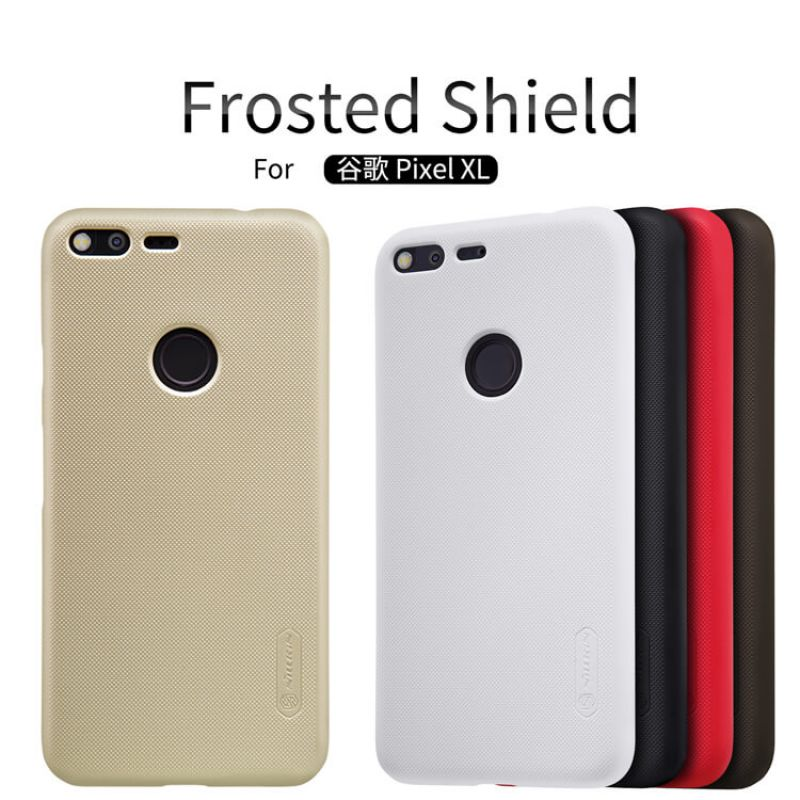 Nillkin Super Frosted Shield Matte cover case for Google Pixel XL + free screen protector order from official NILLKIN store