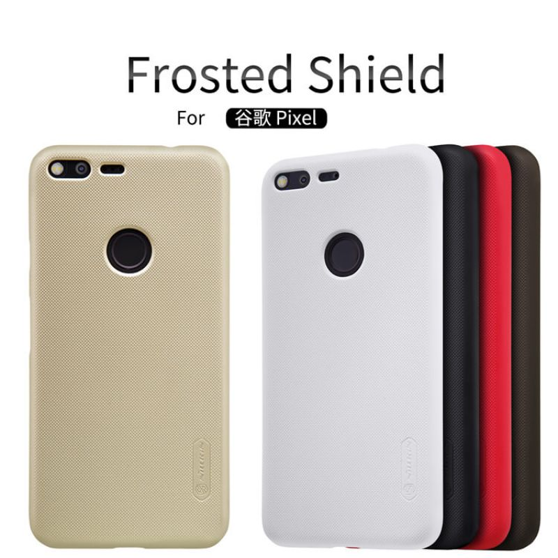 Nillkin Super Frosted Shield Matte cover case for Google Pixel + free screen protector order from official NILLKIN store
