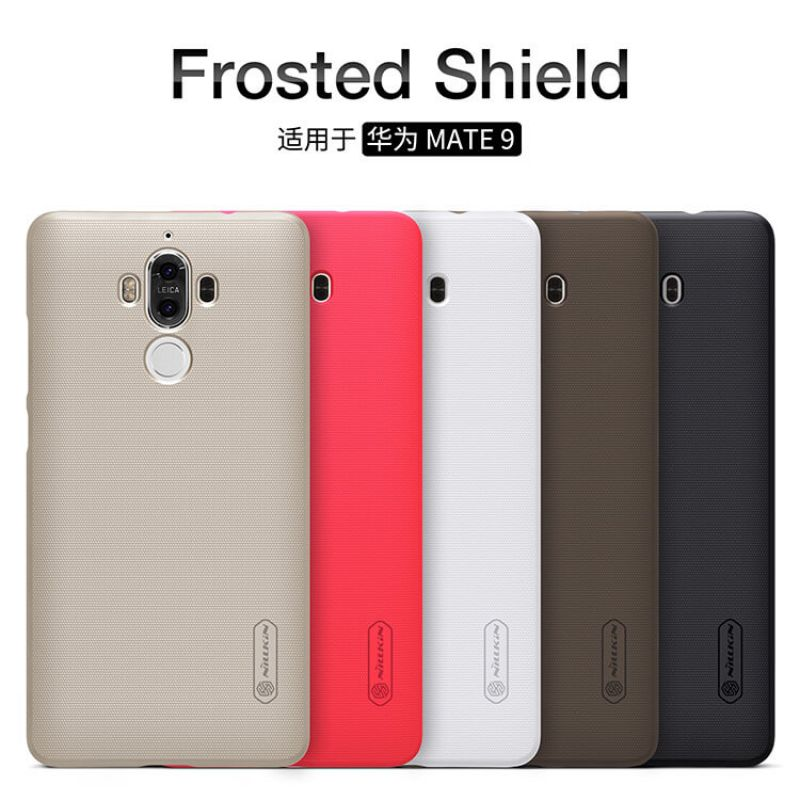 Nillkin Super Frosted Shield Matte cover case for Huawei Mate 9 + free screen protector order from official NILLKIN store