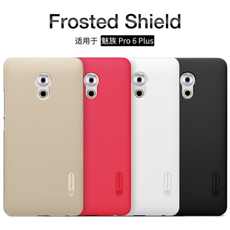 Nillkin Super Frosted Shield Matte cover case for Meizu Pro 6 Plus + free screen protector order from official NILLKIN store
