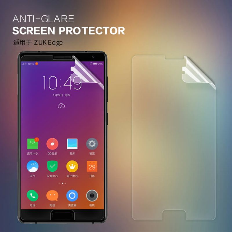 Nillkin Matte Scratch-resistant Protective Film for ZUK Edge order from official NILLKIN store