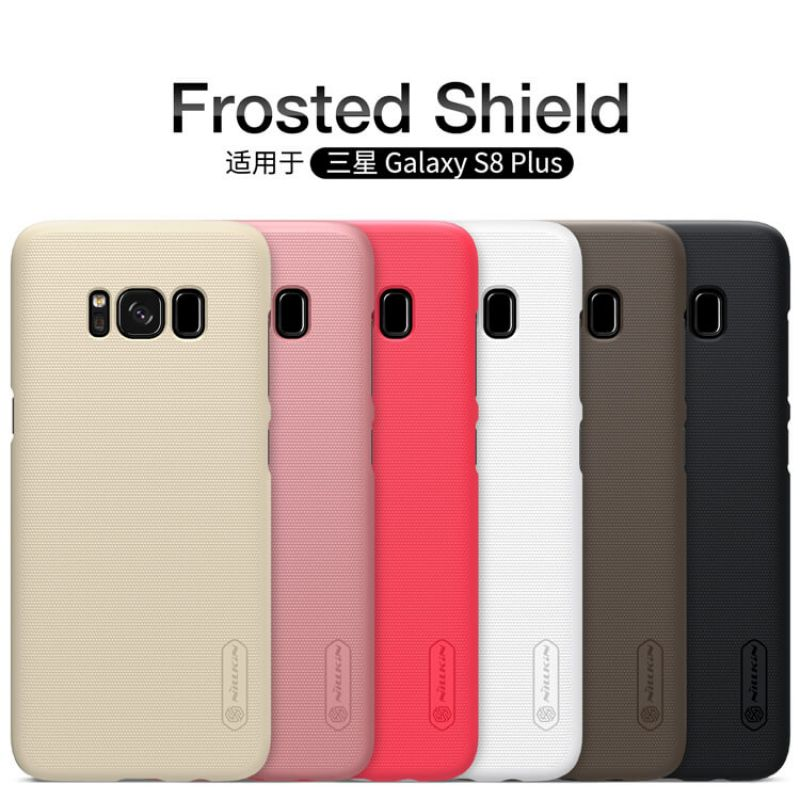 Nillkin Super Frosted Shield Matte cover case for Samsung Galaxy S8 Plus S8+ order from official NILLKIN store