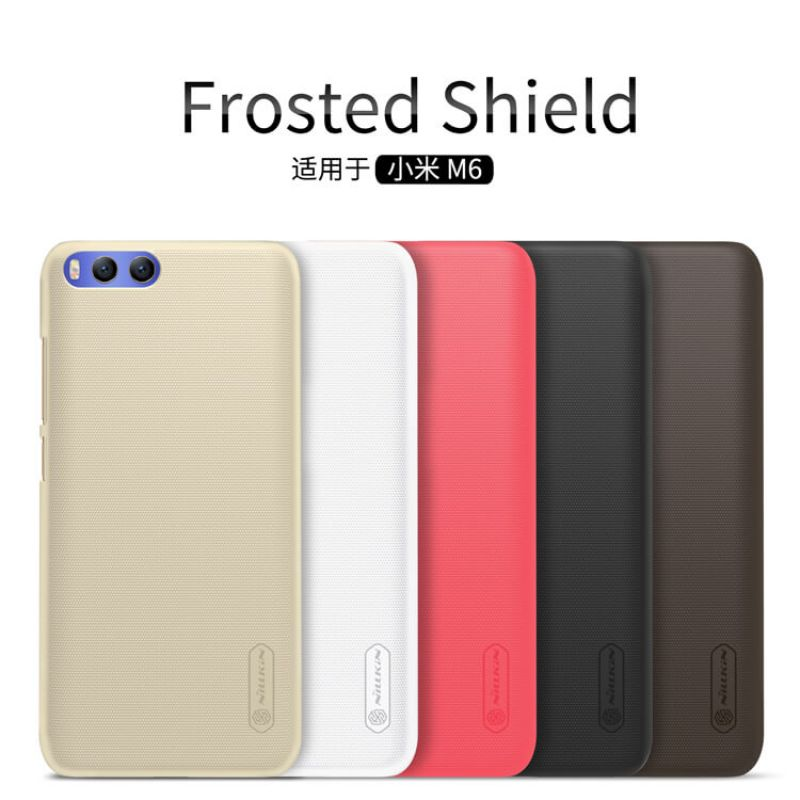 Nillkin Super Frosted Shield Matte cover case for Xiaomi Mi6 M6 + free screen protector order from official NILLKIN store