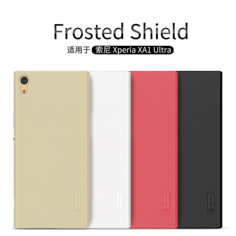 Nillkin Super Frosted Shield Matte cover case for Sony Xperia XA1 Ultra + free screen protector order from official NILLKIN store