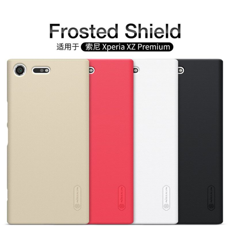 Nillkin Super Frosted Shield Matte cover case for Sony Xperia XZ Premium + free screen protector order from official NILLKIN store