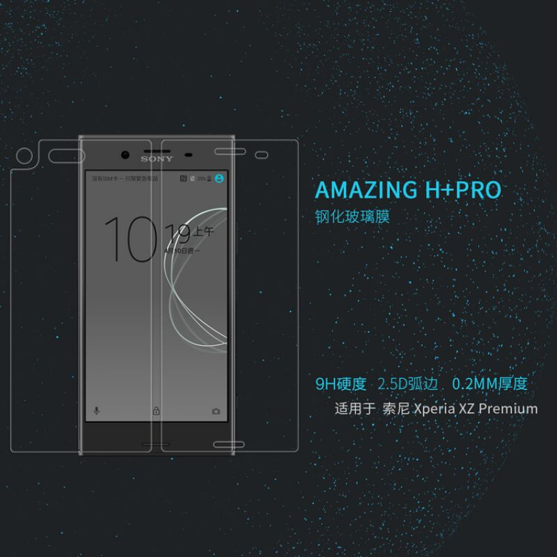 Nillkin Amazing H+ Pro tempered glass screen protector for Sony Xperia XZ Premium order from official NILLKIN store