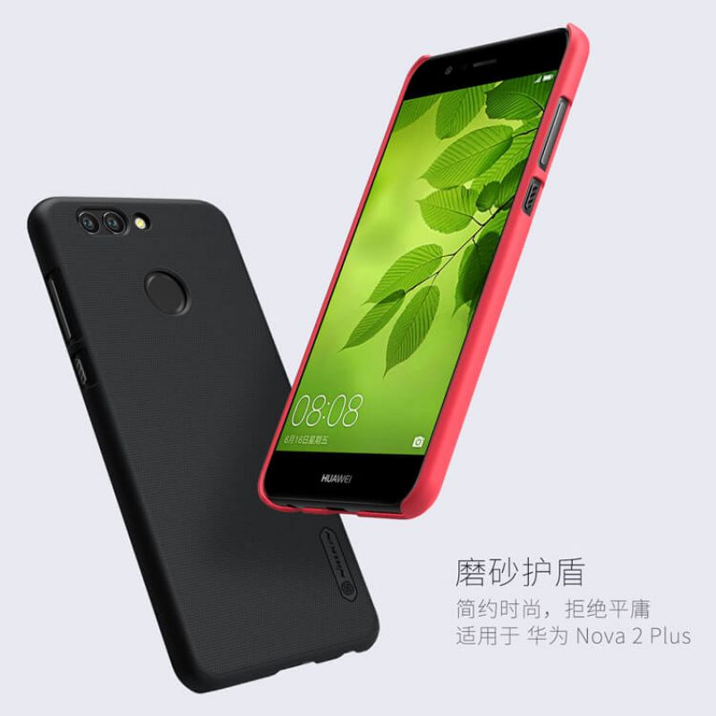 Nillkin Super Frosted Shield Matte cover case for Huawei Nova 2 Plus + free screen protector order from official NILLKIN store