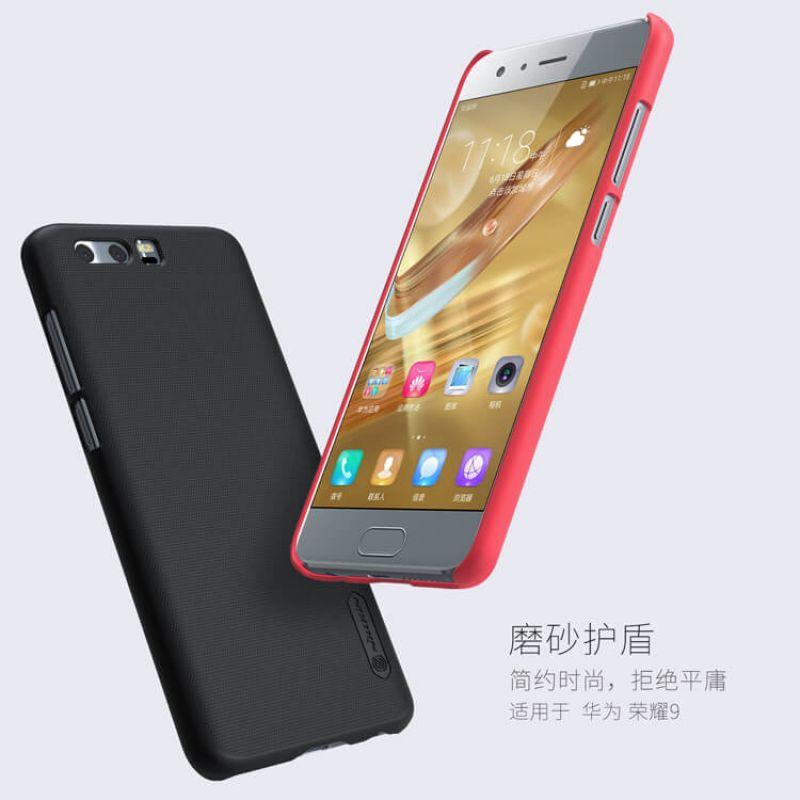 Nillkin Super Frosted Shield Matte cover case for Huawei Honor 9 + free screen protector order from official NILLKIN store