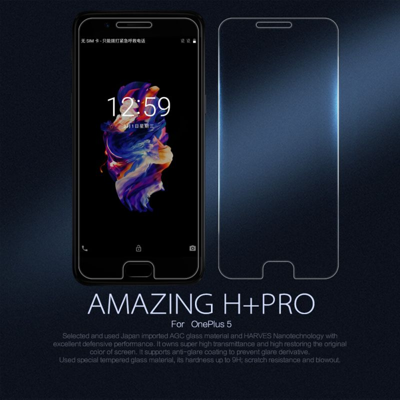Nillkin Amazing H+ Pro tempered glass screen protector for Oneplus 5 (A5000 A5003 A5005) order from official NILLKIN store