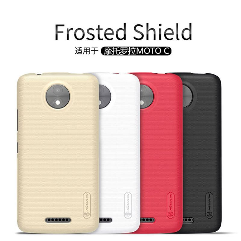 Nillkin Super Frosted Shield Matte cover case for Motorola Moto C + free screen protector order from official NILLKIN store