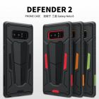 Nillkin Defender 2 Series Armor-border bumper case for Samsung Galaxy Note 8 order from official NILLKIN store