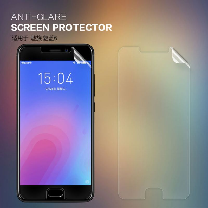 Nillkin Matte Scratch-resistant Protective Film for Meizu M6 order from official NILLKIN store