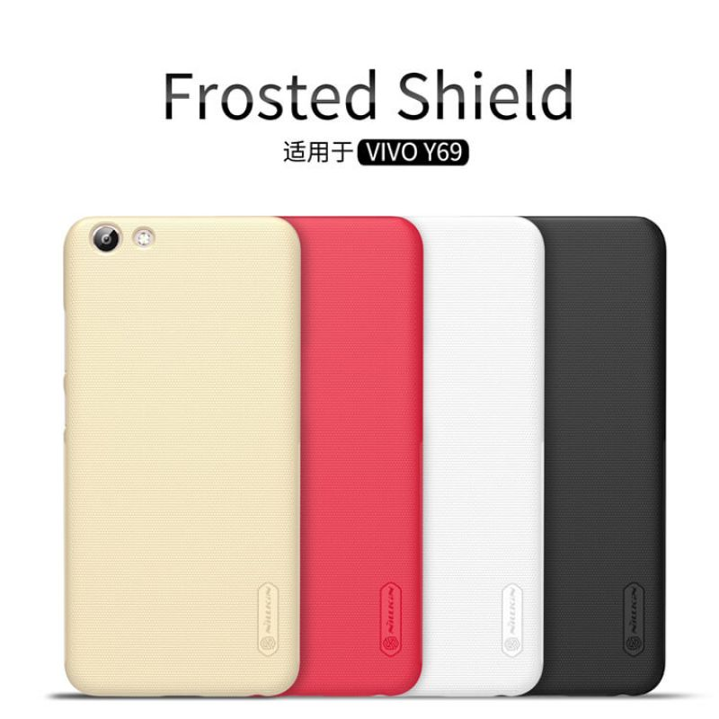 Nillkin Super Frosted Shield Matte cover case for Vivo Y69 + free screen protector order from official NILLKIN store
