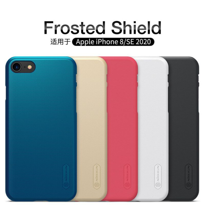 Nillkin Super Frosted Shield Matte cover case for Apple iPhone 8 + free screen protector order from official NILLKIN store