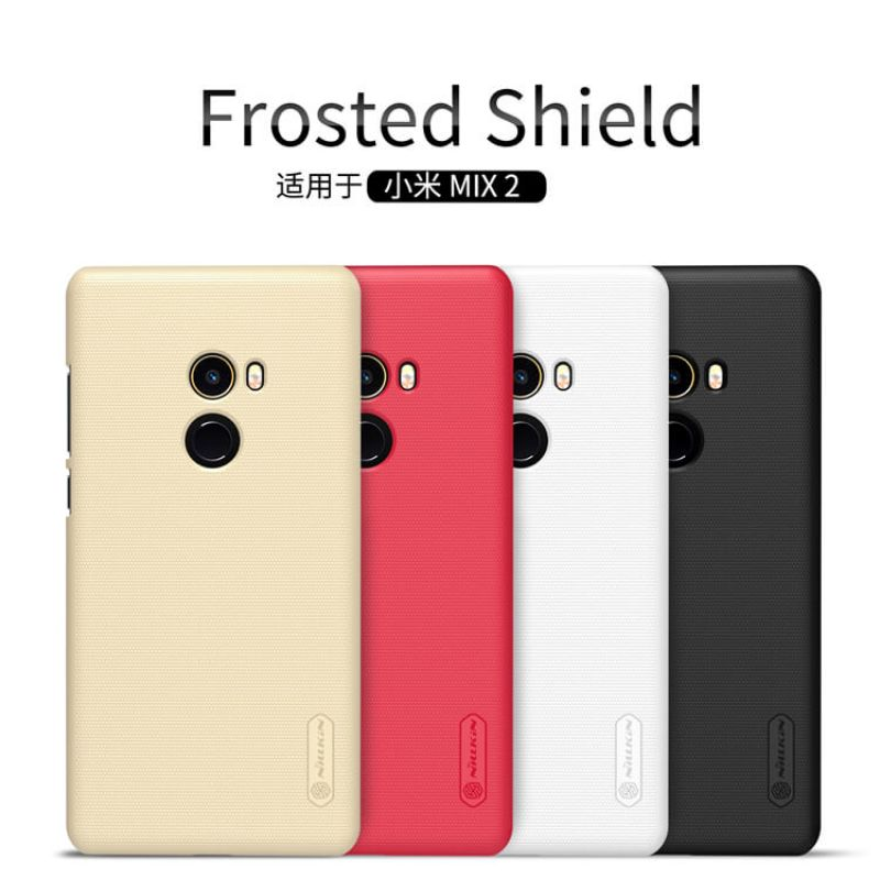 Nillkin Super Frosted Shield Matte cover case for Xiaomi Mi MIX 2 + free screen protector order from official NILLKIN store