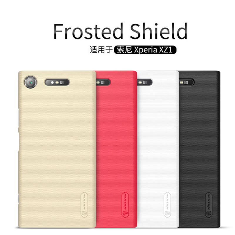 Nillkin Super Frosted Shield Matte cover case for Sony Xperia XZ1 + free screen protector order from official NILLKIN store