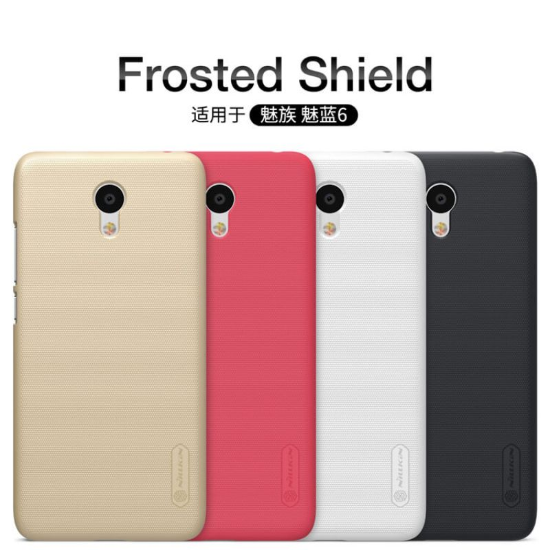 Nillkin Super Frosted Shield Matte cover case for Meizu M6 + free screen protector order from official NILLKIN store