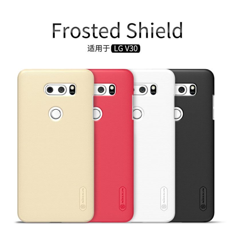 Nillkin Super Frosted Shield Matte cover case for LG V30 + free screen protector order from official NILLKIN store