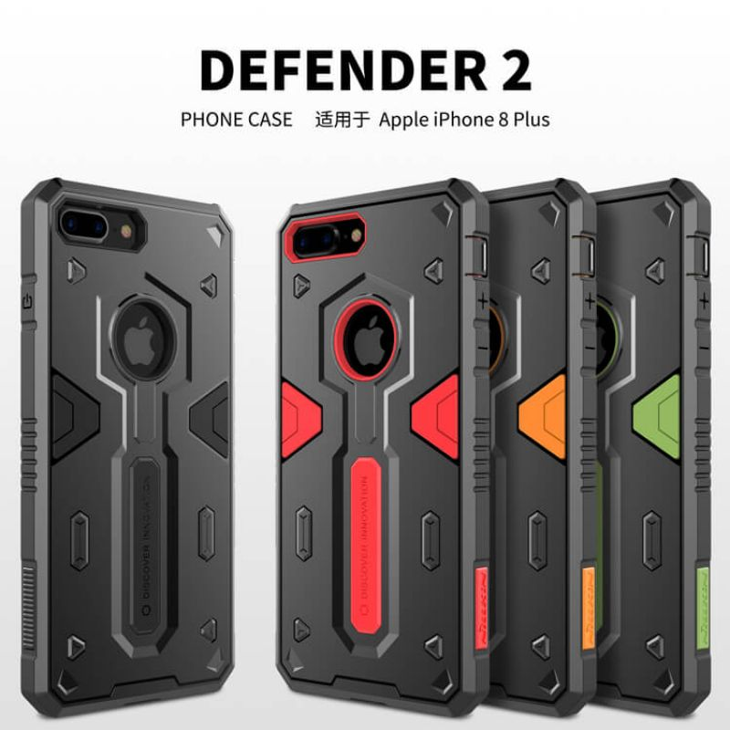 Nillkin Defender 2 Series Armor-border bumper case for Apple iPhone 8 Plus order from official NILLKIN store