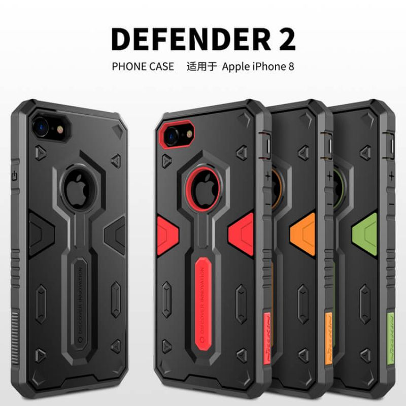Nillkin Defender 2 Series Armor-border bumper case for Apple iPhone 8 order from official NILLKIN store