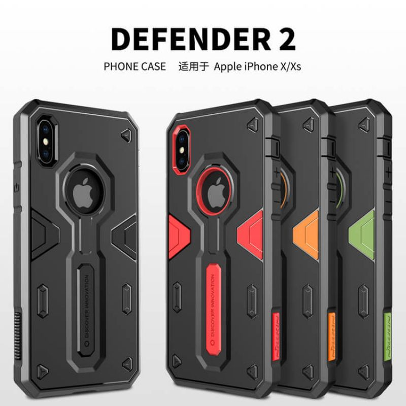 Nillkin Defender 2 Series Armor-border bumper case for Apple iPhone X order from official NILLKIN store