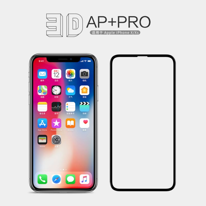 Nillkin 3D AP+ Pro edge shatterproof fullscreen tempered glass screen protector for Apple iPhone X order from official NILLKIN store