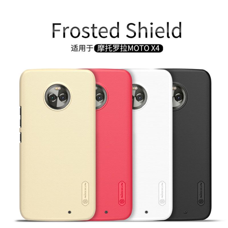 Nillkin Super Frosted Shield Matte cover case for Motorola Moto X4 + free screen protector order from official NILLKIN store