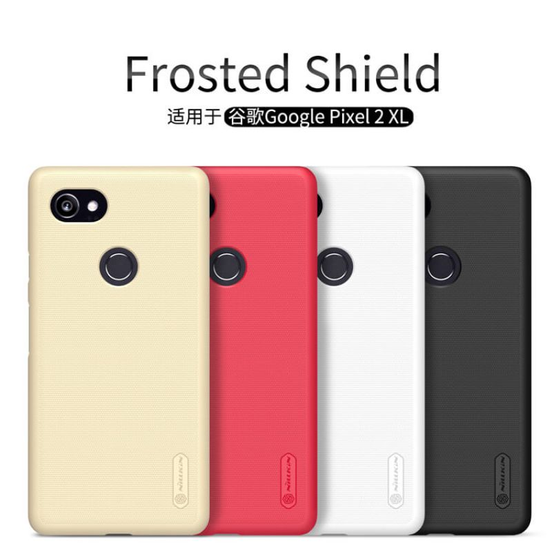 Nillkin Super Frosted Shield Matte cover case for Google Pixel 2 XL + free screen protector order from official NILLKIN store