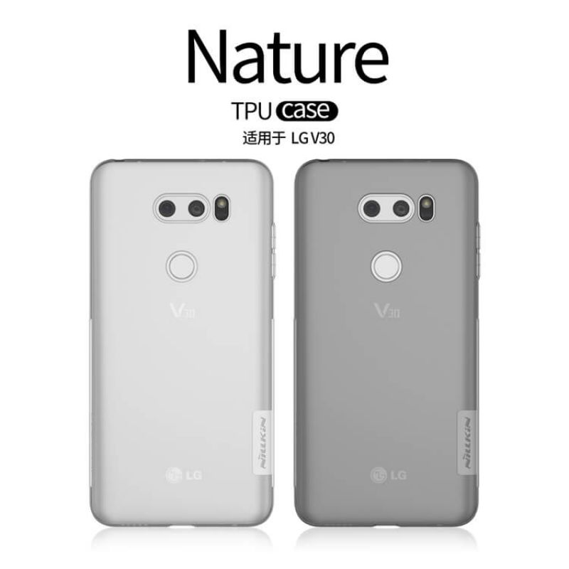 Nillkin Nature Series TPU case for LG V30 order from official NILLKIN store